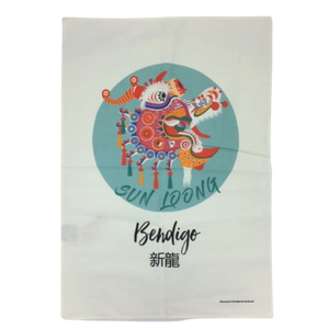 Dragon Tea Towel - Sun Loong