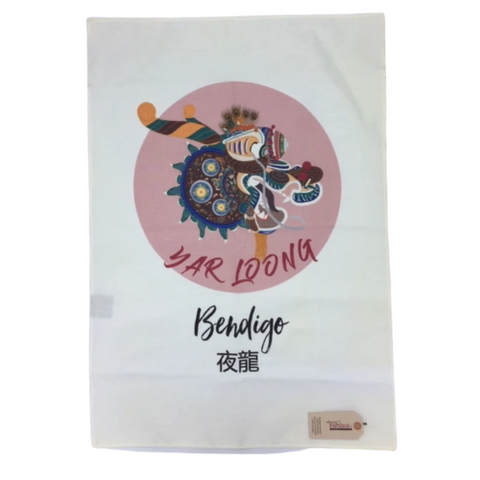 Dragon Tea Towel - Yar Loong