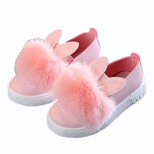 Load image into Gallery viewer, Pompom Bunny Shoes, Pink, 5.5 - CeCe & Jax