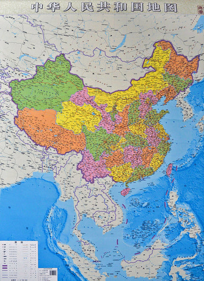 China's Cartographic Controversy