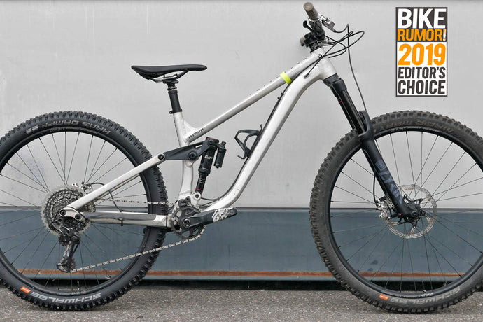 Privateer 161 - Bikerumor Editor's Choice