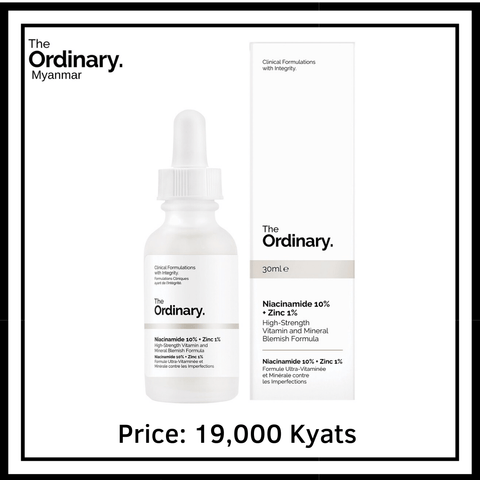 Why The Ordinary Niacinamide Serum Is A Must Have Theskinlist
