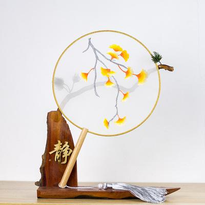Chinese round fan embroidery wooden [The Best Affordable Online Ethnic Shop] - Unusual Trendy