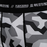 Rival White & Camo Grappling Spats