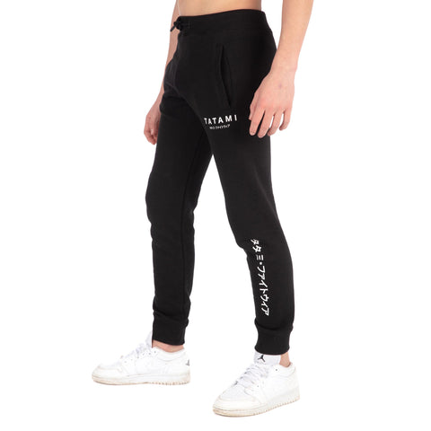 products/Tatami_Kids_Leisurewear_Katakana_Joggers_002.jpg