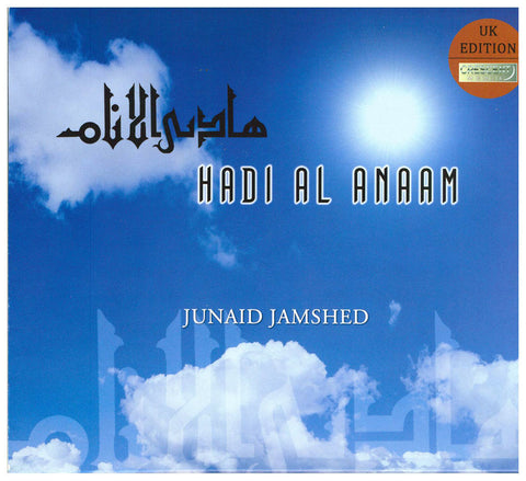 JUNAID JAMSHED - HADI AL ANAAM CD