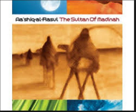 AASHIQ-AL-RASUL -THE SULTAN OF MADINAH