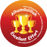 ALHAMDULLILAH EXCELLENT EFFORT BADGES X 5 -KS