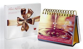 ISLAMIC REMINDERS CALENDAR 365 PAGES AND IMAGES