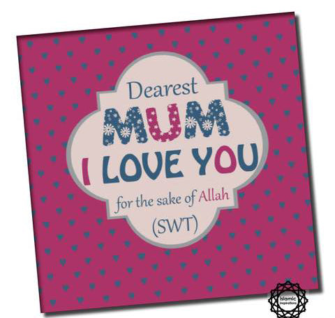Mum- Islamic Greeting Card MUM004