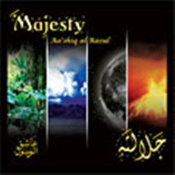 ASHIQ-AL-RASUL- MAJESTY CD-868