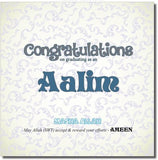 Alim Congratulations Greeting Card - CHL006