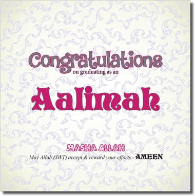Alimah Congratulations Greeting Card - CHL005