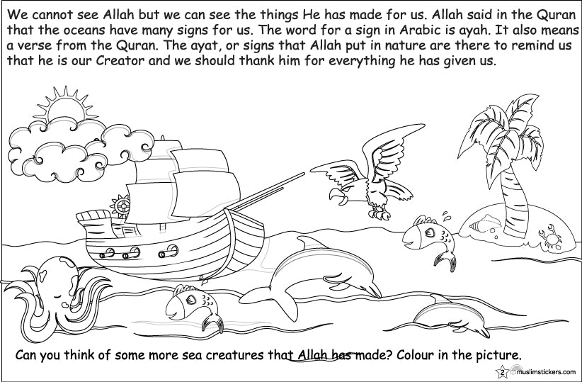 ACTIVITY BOOK -SUN, SEA & SAND ISLAMIC STICKER BOOK
