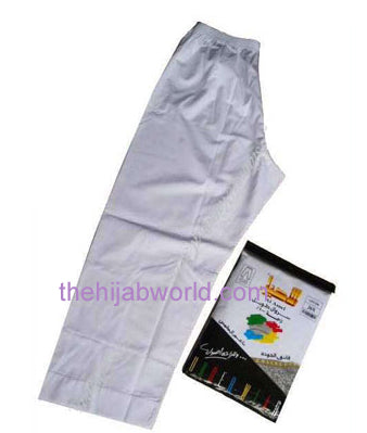 products/aseel_pants.jpg