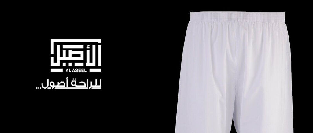 AL ASEEL UNDER THOBE TROUSERS/PANTS- White with pocket