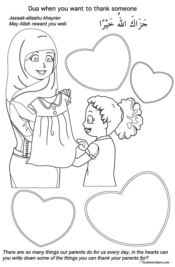 MY DAILY DUAAS STICKER ACTIVITY BOOK