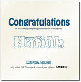 Hafidh Congratulations Greeting Card - CHL007