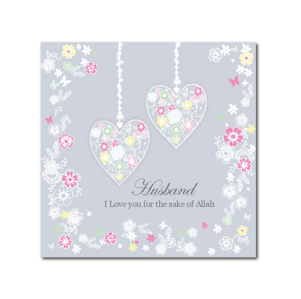 Husband Islamic Greeting Card - PS18