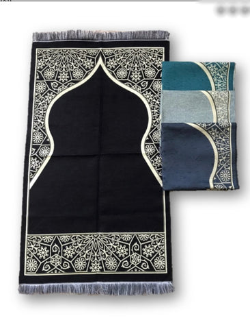 Personalised Geometric Light weight Prayer Mat- Plain W920- MIX