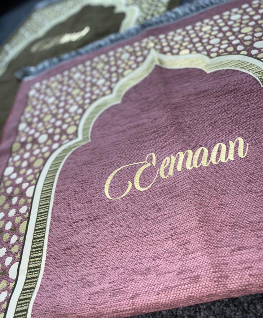 Personalised Geometric Light weight Prayer Mat- Plain W920-2- MIX