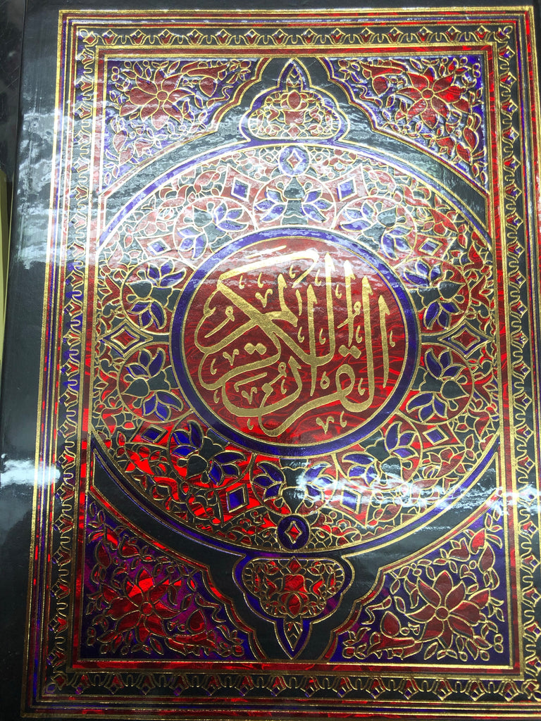 Quran Colour Coded  Tajweed. Large