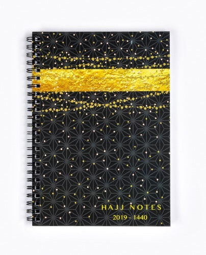 Hajj Notebook 2019 NB-04