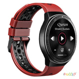 QURAN SMART WATCH EXCLUSIVE