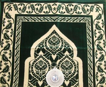 PRAYER MAT WITH COMPASS WI03- Colours