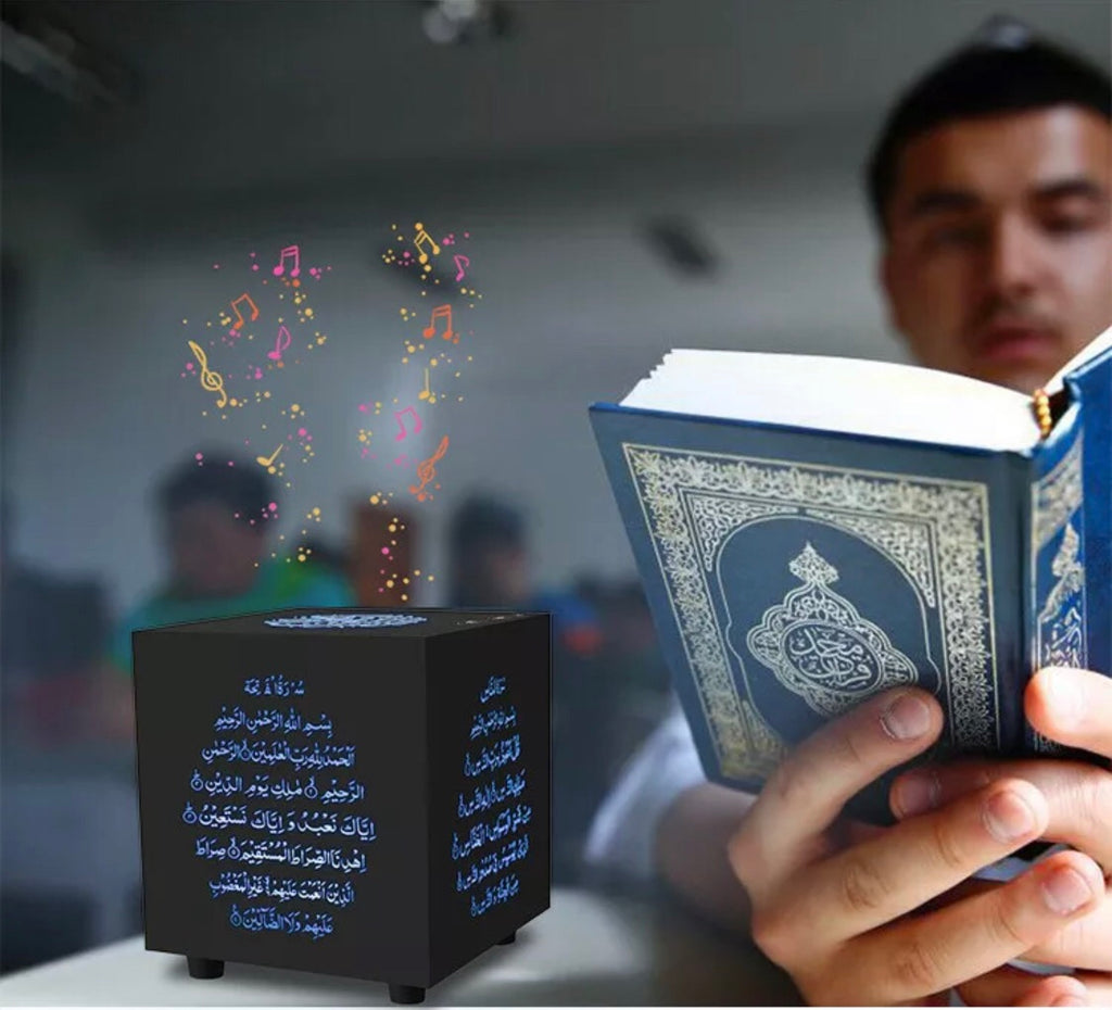 LATEST  QURAN CUBE WITH REMOTE CONTROL