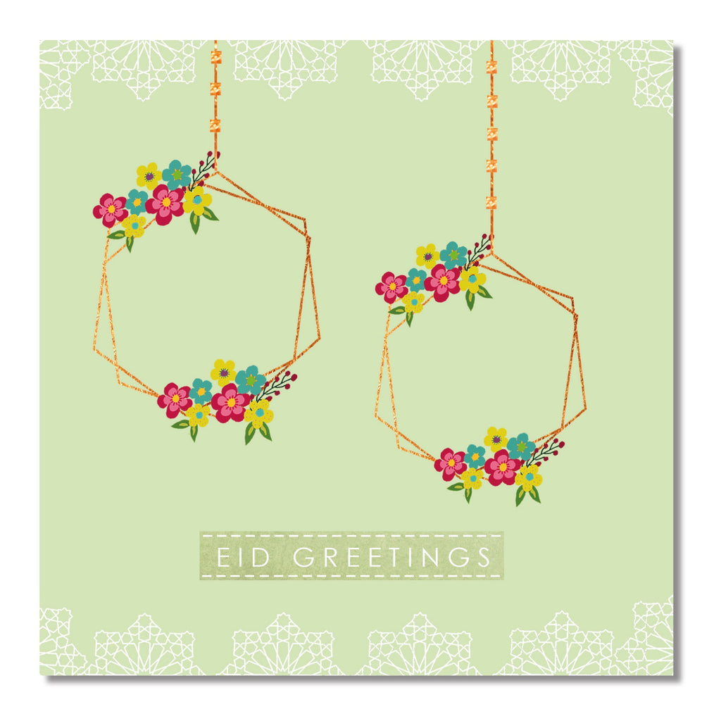 EID MUBARAK Lace Greeting Card - Mint IM-HE02