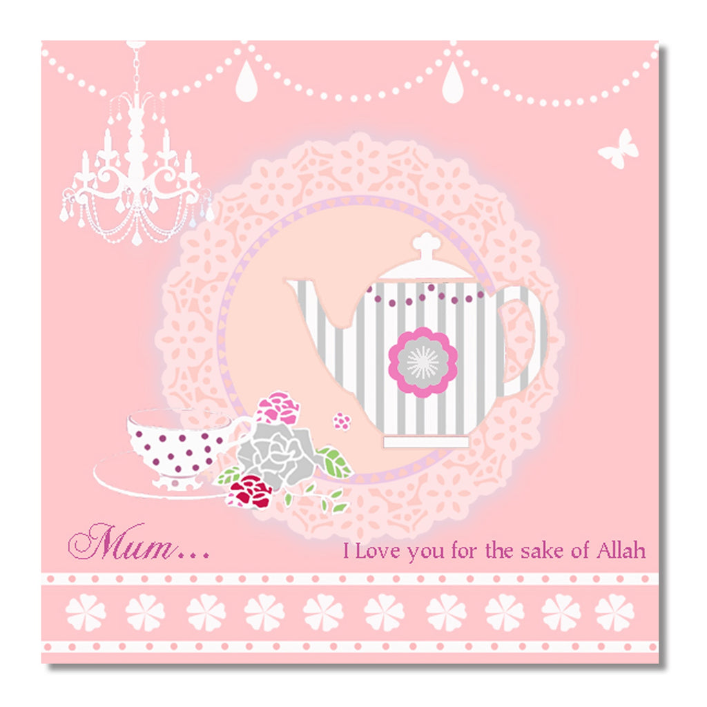 Mum Islamic Greeting Card PS20