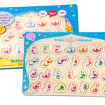 Arabic Alphabet Sound Puzzle – Electronic
