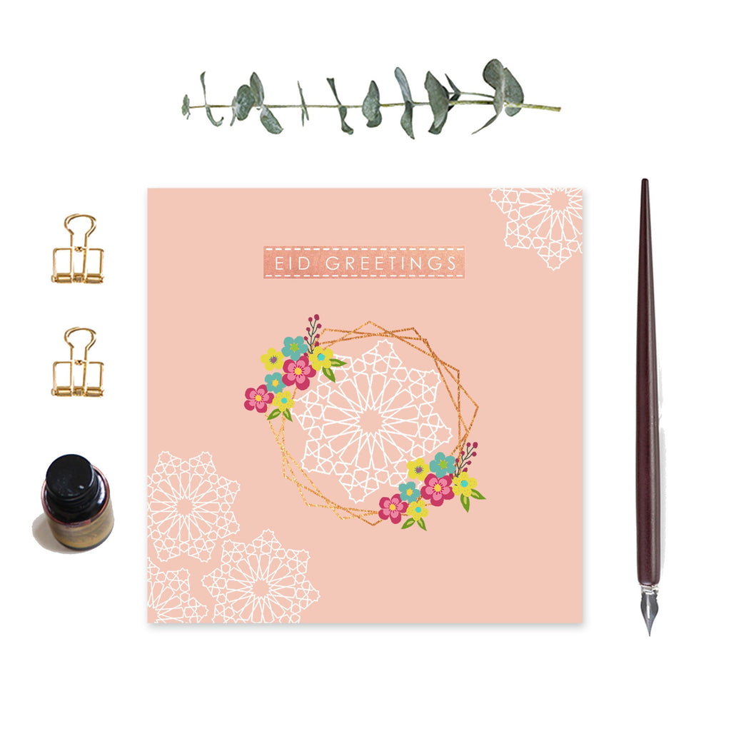 EID Lace Greeting Card- Peach IM-HE04
