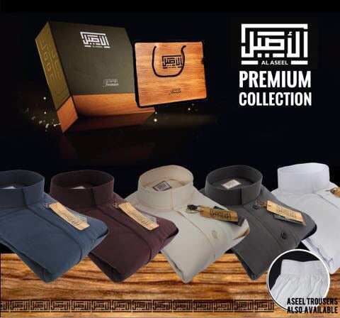 products/premium_al_aseel.JPG