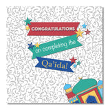 Completing Qaida  Islamic Greeting Cards ILM09