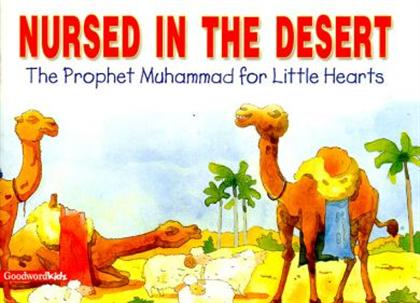 NURSED IN THE DESERT (HARD BACK)