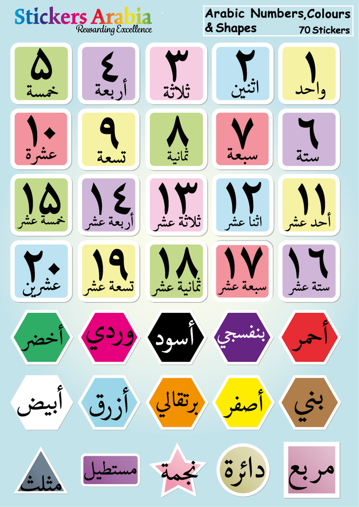 ARABIC NUMBERS , COLOURS AND SHAPES STICKERS - 70
