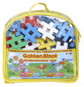 Yellow bag featured in the gakken basic set