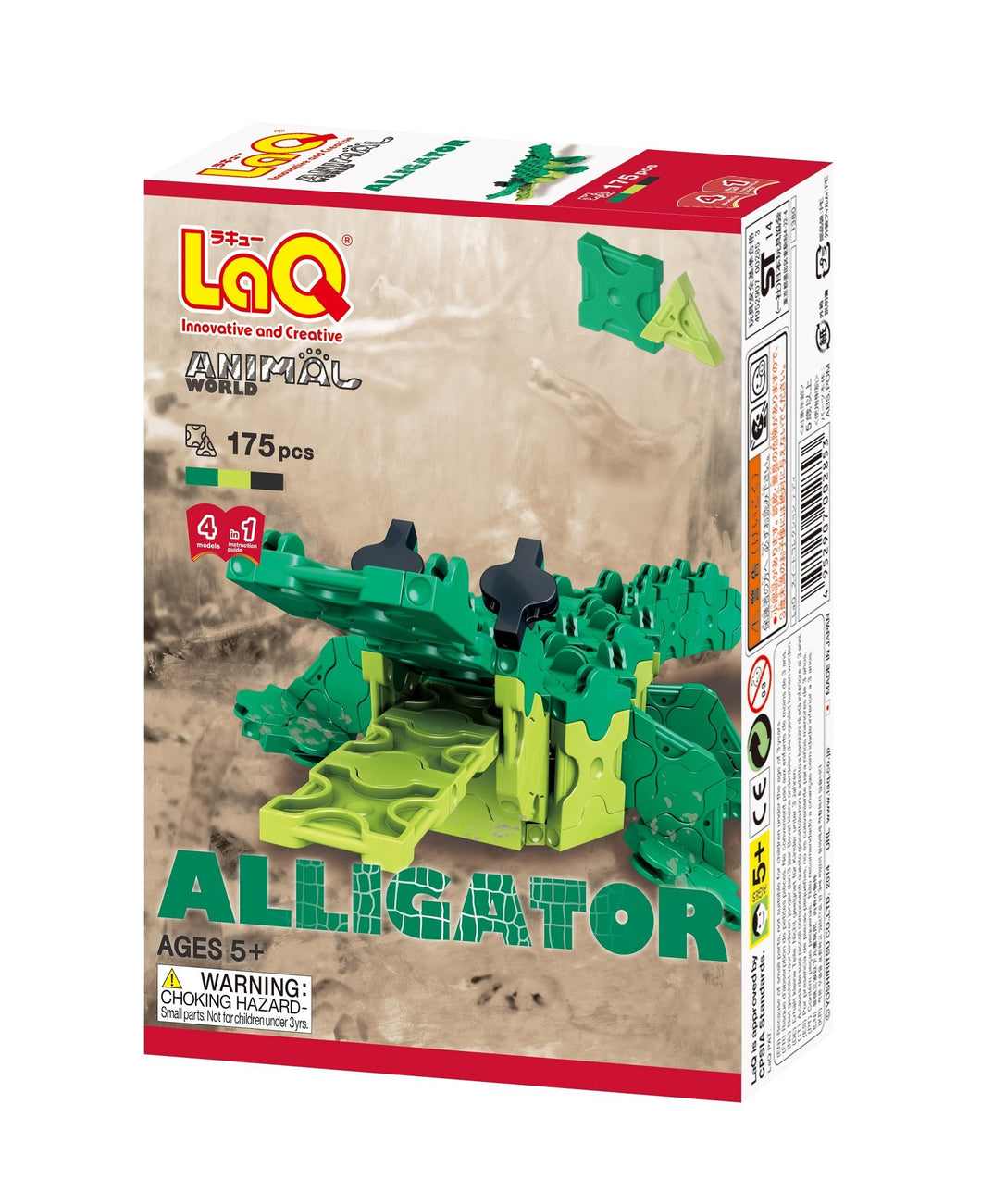 Alligator package front view from the LaQ animal world set