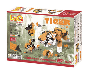 Tiger package back view featured in the LaQ animal world set