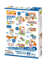 Load image into Gallery viewer, Package back view featured in the LaQ basic 211 pastel set
