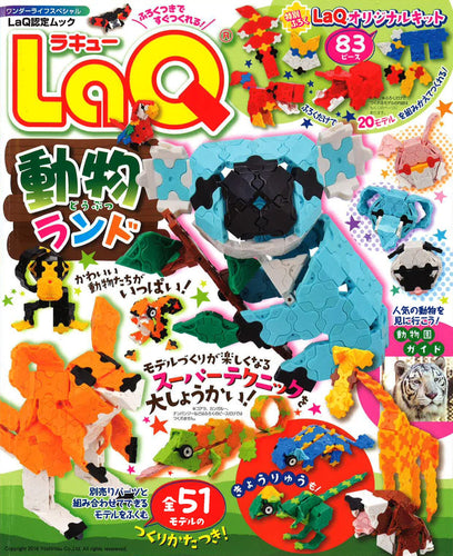 Book LaQ animal land