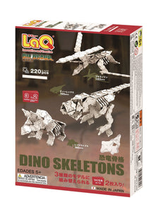 Package back view featured in the LaQ dinosaur world skeleton set