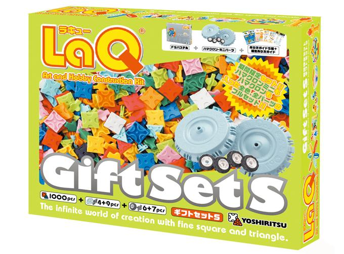 LaQ gift set s 2008 package front side