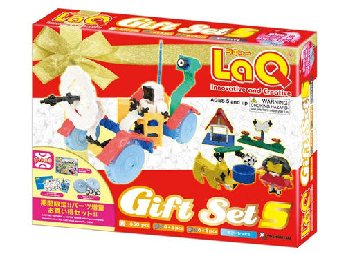 LaQ gift set s 2010 package front side