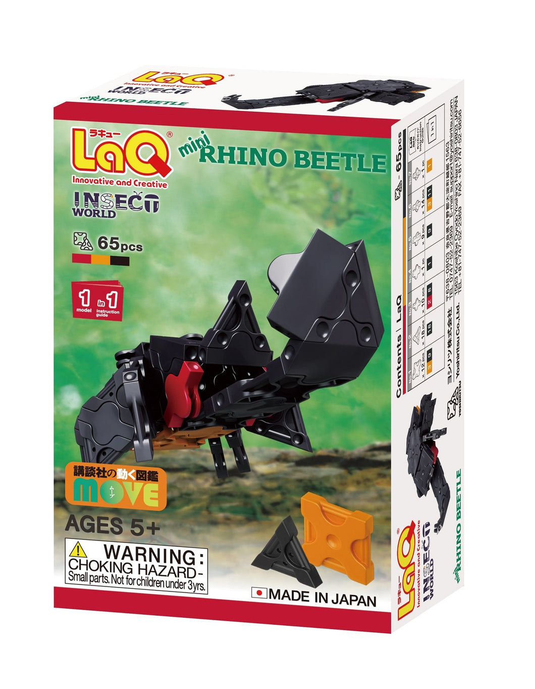 Package front view featured in the LaQ insect world mini rhino beetle set