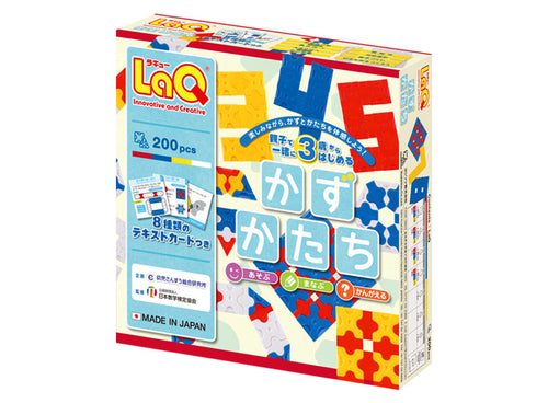 LaQ Numbers and Shapes (Japanese)