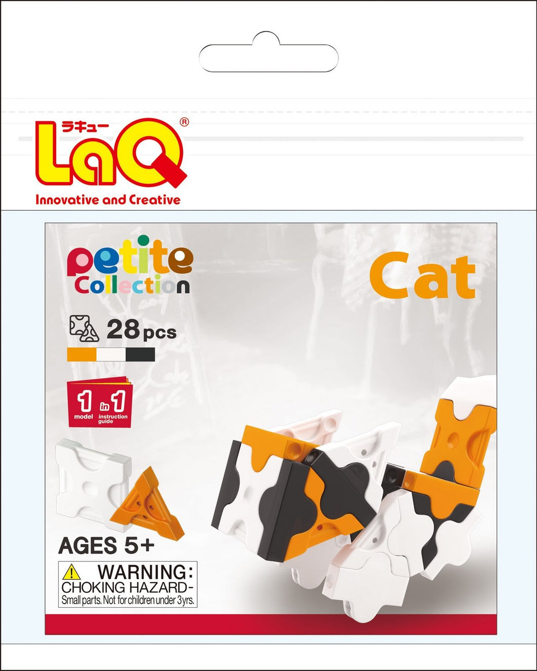 Cat set package featured in the LaQ petite set