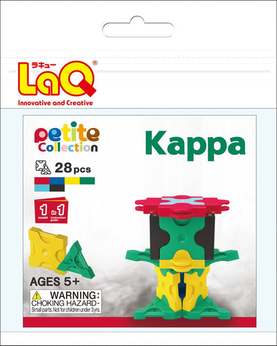 Kappa set package featured in the LaQ petite set